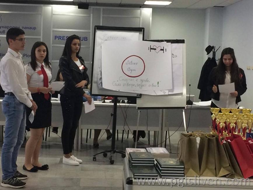 Галерия: Национално състезание 'Най-добра бизнес идея'