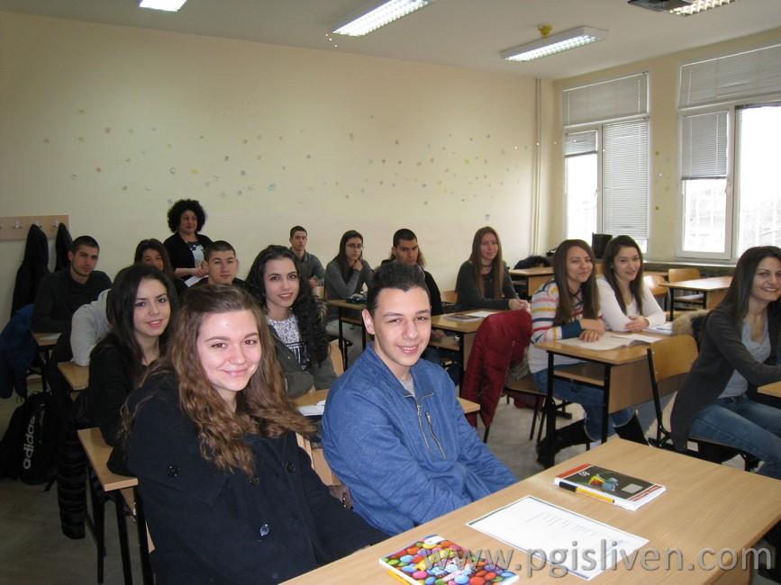 Галерия: Предварителна подготовка за практиките в Португалия