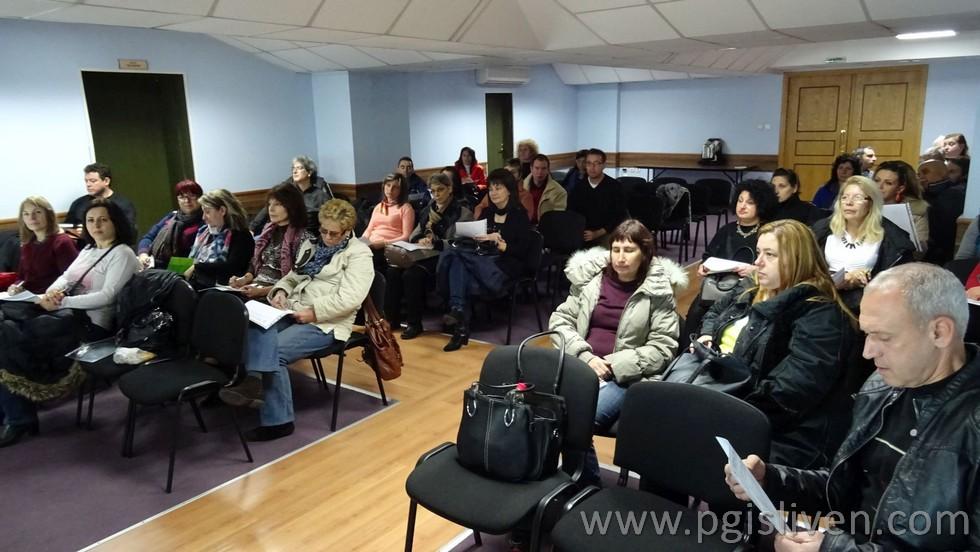 Галерия: Обучение на учителите