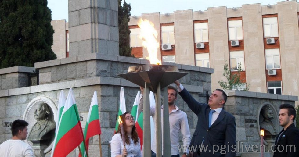 Галерия: Сливенски огньове 2017