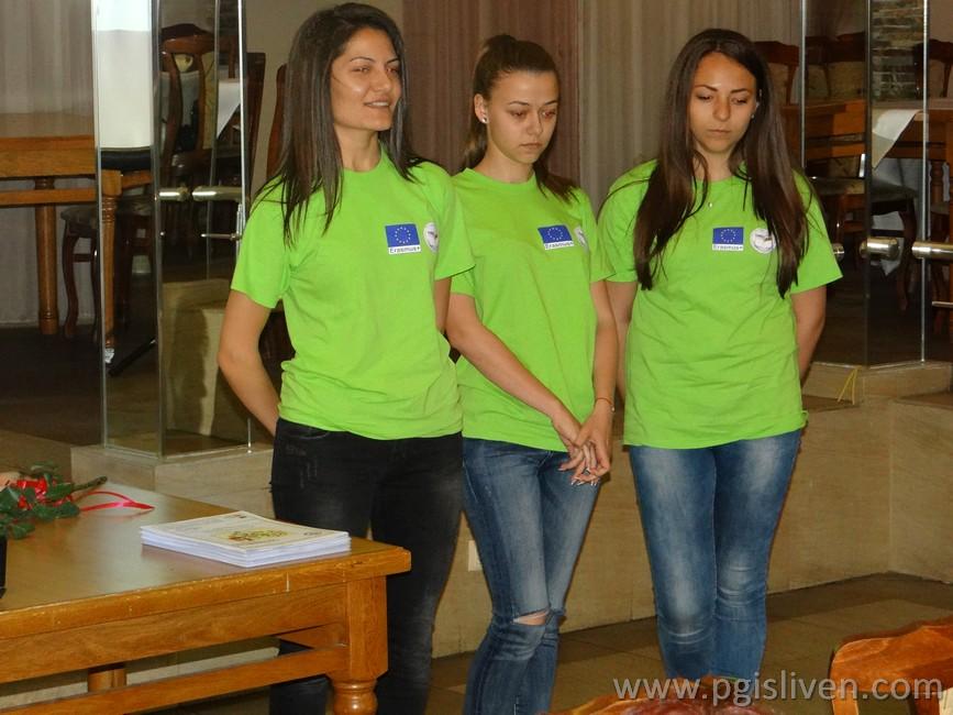 Галерия: Заключителен семинар
