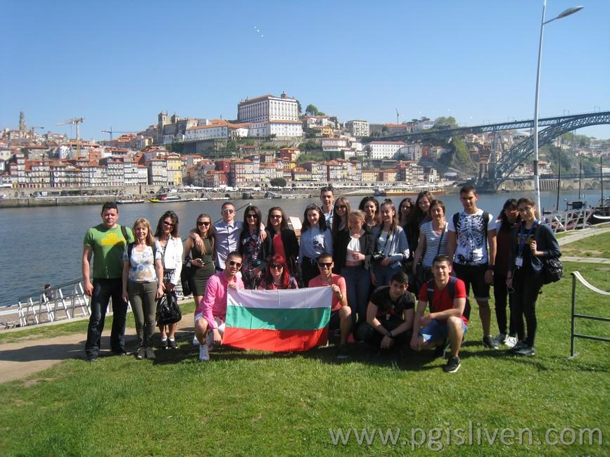 Галерия: Мобилност в Португалия